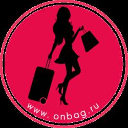 Купить сумки и чемоданы в Санкт-Петербурге ONBAG.RU